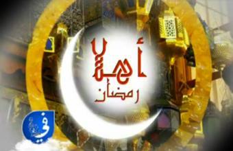 برنامج اهلا تونس على الوطنية الثانية