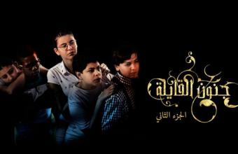jnoun el kayla_detail