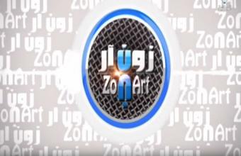 zon-art_detail